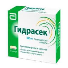 <b>Гидрасек</b> капсулы <b>100 мг</b> 10 шт купить по цене 581,0 руб в ...