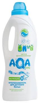 <b>Ополаскиватель</b> для детского белья <b>AQA baby</b> — купить по ...