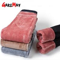 Jeans - Shop Cheap Jeans from China Jeans Suppliers at GareMay ...