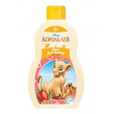 """1072351 <b>Пена для ванны</b>""""<b>Disney</b>""""король лев клубника 400мл ..."""