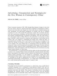 Advertising, Consumerism and Nostalgia For | Consumerism | China