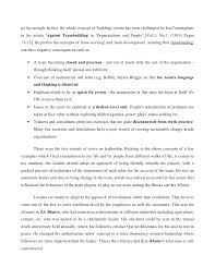 commercial advertising essay thesisan essay on the principle of population sedition