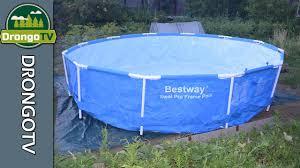 Каркасный бассейн BESTWAY <b>366х76</b>. Обзор и установка ...