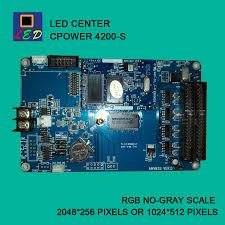 LED CENTER CPOWER 4200 COM PORT SEND DATA CONTROL ...