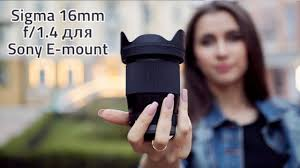 Обзор <b>Sigma</b> 16mm f/1.4 для <b>Sony</b> E-mount - YouTube