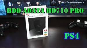 <b>Жесткий диск ADATA HD710</b> PRO подключаем к PS4 - YouTube