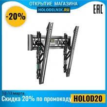 For tv, купить по цене от 325 руб в интернет-магазине TMALL
