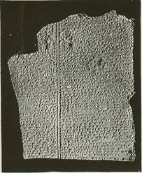 journeys and essays  epic of gilgameshthe story revolves around a relationship between gilgamesh  probably a real ruler in the late early dynastic ii period  ca   th century bc     and his