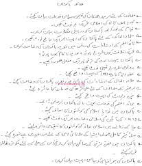 papers on education important essays for th class karachi board lahore board