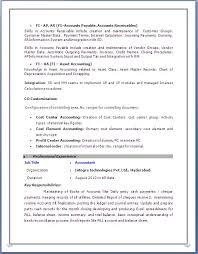 sap fico resume  years experiencesap fico resume   years experience
