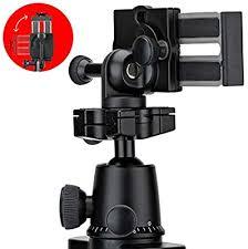 <b>Joby GripTight</b> Mount <b>PRO</b> for Smartphone, JB01389: Amazon.co.uk ...