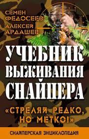 Книги <b>Федосеев</b> Семен Леонидович - скачать бесплатно, читать ...