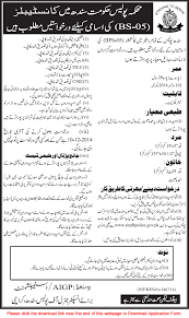 sindh police constable jobs application form latest sindh police constable jobs 2014 application form latest new