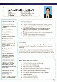 cv formats download   example cover letter for resumenaukricv formats download download resume samples resume formats cv samples new cv format in sri