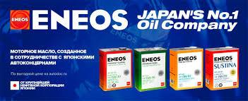 <b>Моторное масло</b> и спецжидкости <b>ENEOS</b> от крупнейшей ...