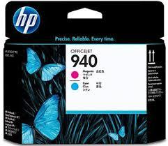 <b>Печатающая головка HP 88</b> (C9382A), пурпурный, голубой, для ...