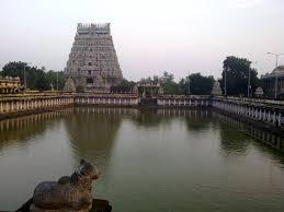 Govindaraja Perumal Temple