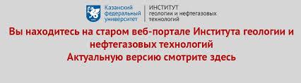 Кафедра минералогии и литологииКафедры