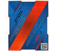 <b>Очиститель для снятия термопасты</b> Steel DS-1, 50мл