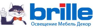 Brille интернет магазин освещения №1 в Украине