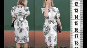 """Я ШЬЮ: <b>Платье с принтом</b> """"восточный огурец"""" с обработкой ..."""