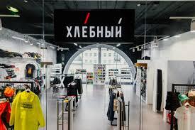 Цены «Хлебный ЦДМ» на Лубянке в Москве — Яндекс.Карты