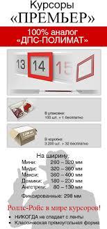 Купить готовые <b>календарные блоки</b> на 2020 и 2021 год выгодно ...