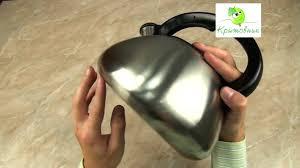 Обзор <b>чайника</b> Rondell Sieden RDS-088 - YouTube