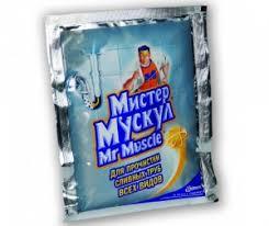 <b>Бытовая химия Mr Muscle</b>: каталог, цены, продажа с доставкой по ...