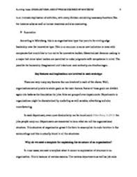 archetype essay pixels write a page doublespaced essay explain the organizational