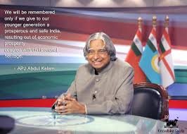 best ideas about dr apj abdul kalam tourist plus apjabdul kalam kolkata knight riders official inspir only school books google