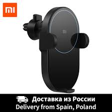 Xiaomi <b>Mi 20W Max</b> Qi Wireless Car Charger WCJ02ZM with ...