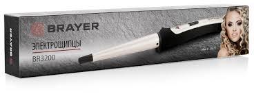 Купить <b>Щипцы BRAYER BR3200</b> черный по низкой цене с ...