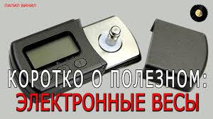 Аксессуары для <b>виниловых пластинок</b> с AliExpress ...