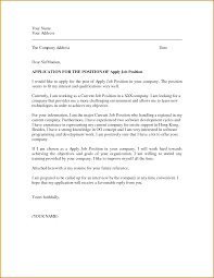 job application letter sample   jumbocover infojob application letter sample by alanmoney