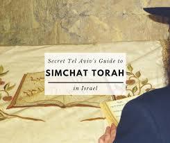 Simchat Torah | Secret Tel Aviv