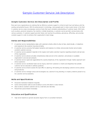 customer service rep duties for resume