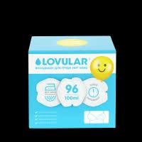 <b>Вкладыши для груди LOVULAR</b> HOT WIND, 96 шт. купить по цене ...