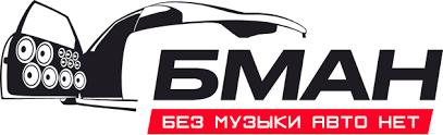 Товары бренда <b>INCAR</b> от официального дилера в Краснодаре