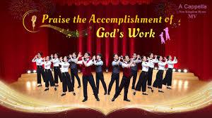 endless praise a cappella praise the accomplishment of god s endless praise a cappella praise the accomplishment of god s work official music video