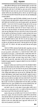 essay mother tongue essay on mother tongue in hindi