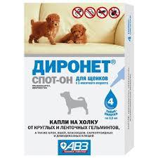 ᐷ Купить 〚<b>Витамин</b> для животного〛 со скидкой, низкие цены на ...