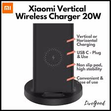<b>Xiaomi Vertical</b> Wireless Charger <b>20W</b> Max (Flash Charging Qi ...