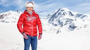 <b>Bosco</b> Sport (Россия) – официальный сайт, коллекции <b>Bosco</b> ...