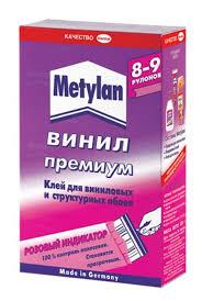 <b>Клей</b> для <b>обоев</b> – купить обойный <b>клей</b> по цене от 44 рублей ...
