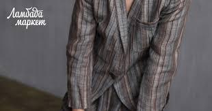 Винтажный <b>костюм</b> из натурального плотного льна от <b>Giorgio</b> ...