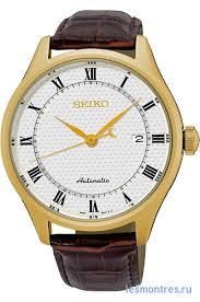 Мужские наручные <b>часы Seiko</b>. <b>SRP 770 K1</b>