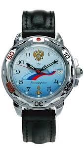 <b>431619 Восток</b> Командирские ВМФ наручные <b>часы</b> купить
