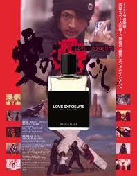 <b>Moth and Rabbit</b> - Love Exposure - Eau de <b>Parfum</b> - smell stories