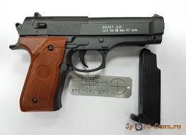 <b>Страйкбольный пистолет</b> Beretta 92 (<b>Galaxy G22</b>) - купить в ...